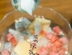 【枫晶冷饮加盟】冰淇淋奶茶冷饮刨冰加盟费多少钱