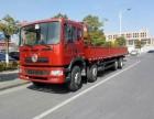 广州良田货车出租 2米4米6米9米13米17米竹料平板车出租