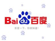渭南百度公司网站建设优化 渭南百度公司企业网站制作