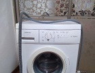 本人自家有一台全自动洗衣机,现低价卖,好...