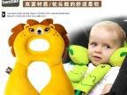 宝宝卡通护颈枕U型旅行枕头 婴儿儿童汽车