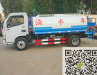 湖南岳阳三轮洒水车价格/质量上乘
