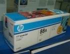 大兴亦庄惠普1020打印机加粉价格,硒鼓更换多少钱