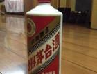 锦州高价回收新洋酒,老洋酒