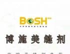 临沂-欧耐尔环氧树脂瓷砖美缝剂专业施工团队