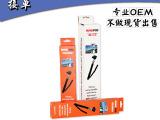 自拍杆包装盒专业定做 伸缩杆包装批发 免费设计 专业OEM