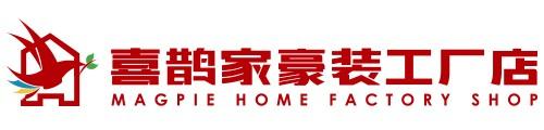 喜鹊家logo.jpg