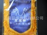 提供纺织布料,涤纶,UV皮革,人造革,缎带印刷加工
