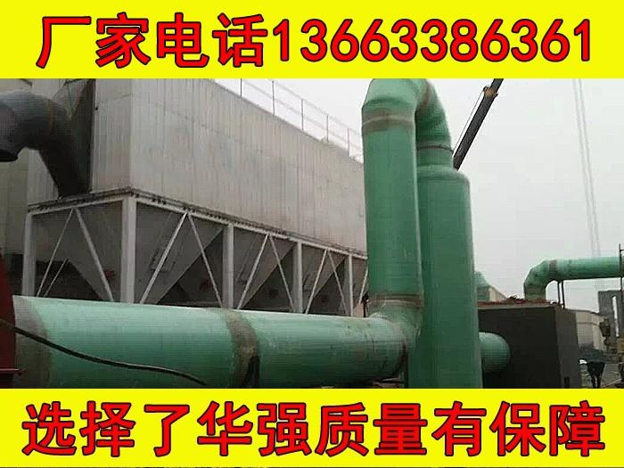 湖北仙桃玻璃钢锅炉脱硫塔联系