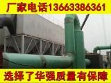 广西北海玻璃钢脱硫塔除尘器/价格