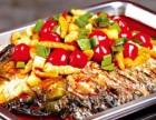 南京培训万州烤鱼学习万州烤鱼制作方法