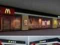 麦当劳加盟中国区专营店