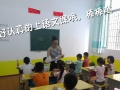 狮岭暑假奥数特训班 数学学习班 小学初中补习