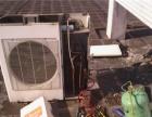 专业维修空调、洗衣机、热水器、冰箱、煤气灶、太阳能