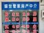 东港碧海莲缘 1室1卫25平方无线网,洗衣机,热水器样样俱全
