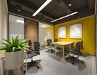东山口站全新装修实体办公室 无需杂费,可注-册公司