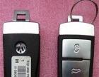 中山市110备案开锁换锁公司,配汽车遥控钥匙