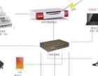 南京电脑组装 电脑维修 路由器调试