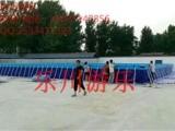 夏季专用支架水池 支架水池厂家