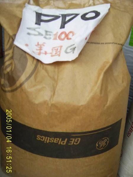 专卖PPO PX9406进口料