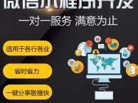 深圳做网站建设的 网页设计 小程序开发