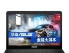 屏幕尺寸15.6英寸1366x768笔记本重量2.