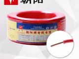 朝阳牌电线 塑软线 BVR1.5平方 足方足米
