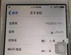 苹果4S换苹果平板电脑2