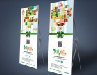 徐州广告设计形象墙 灯箱招牌 发光字 标识/标牌 喷绘
