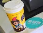 张阿姨奶茶的品牌营销推广可以为加盟店省下营销费