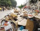青岛废旧玻璃回收 废品回收