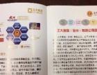 【正大食品寻求经销商】加盟/加盟费用/项目详情