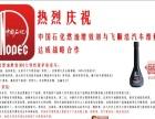中国石化燃油增效剂加盟 汽车用品 投资 1-5万元