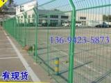 产业园防护网现货 海口球场围栏网厂家 海南道路护栏围网