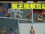 激情演绎鼎韵艺术团美猴王视频秀婚庆电光舞表演