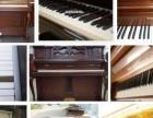 二手钢琴专业厂家批发