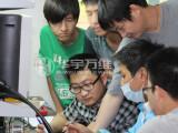 济南华宇万维专业的手机维修培训机构 真机实践教学