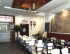 南部商务区200平米特色餐厅急转