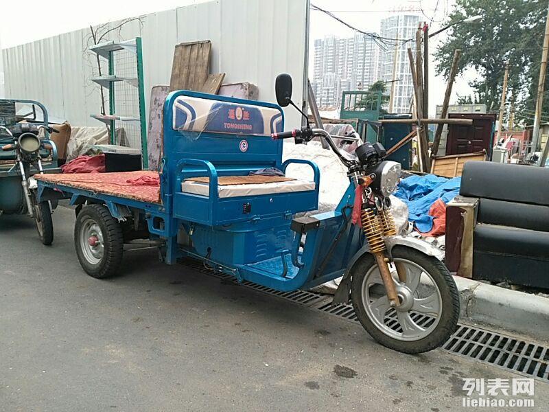 电动三轮车搬家货运