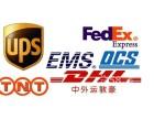 南京邮寄私人行李到葡萄牙较快较便宜的彭储国际快递 时效快