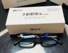 预防近视爱大爱科技手机眼镜,爱大爱防蓝光手机眼镜真的有用吗