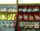 名犬汇宠物店:出售,各种大型犬小型犬食粮。售各种犬