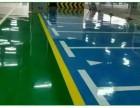 专业承接潍坊各停车场出入口坡道项目 无震动止滑车道施工