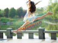 戴斯尔爵士舞培训爵士舞减肥塑身现代爵士舞培训