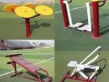 三门峡小区健身器材 nscc塑木健身器材 智能健身器材