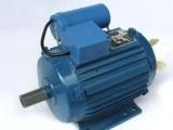 YY90S-4单相异步电动机
