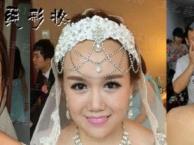 1500元新娘跟妆 专业化妆师彩妆造型师 天津