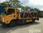 上海大小汽車24小時拖車公司 救援拖車
