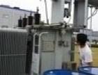 江阴干式变压器回收-江阴二手变压器回收公司
