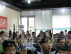南京仙林熊猫电子附近专业的教师证辅导班